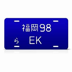 Japan Japanese Style Em1 Metal Novelty Jdm License Plate