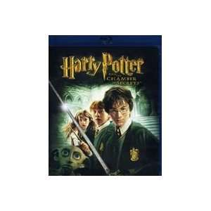 New Warner Studios Harry Potter & The Chamber Of Secrets